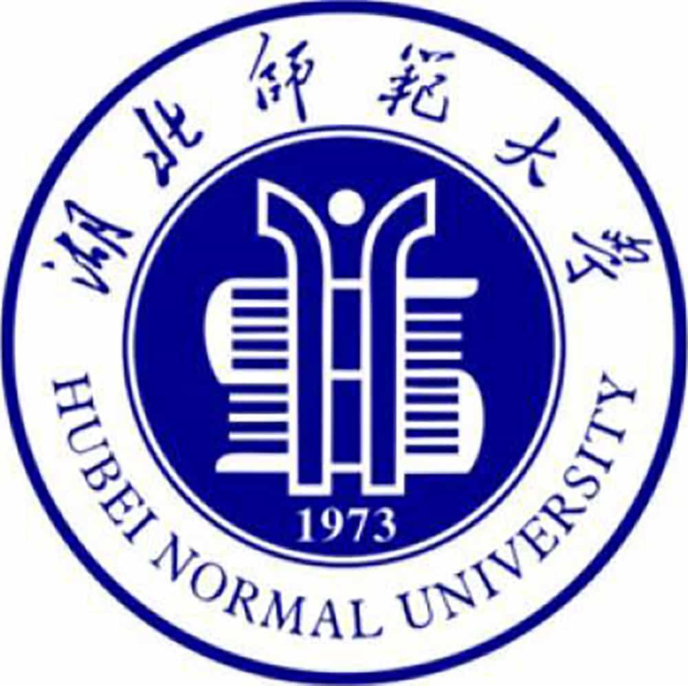 湖北师范大学同等学力研究生招生简章