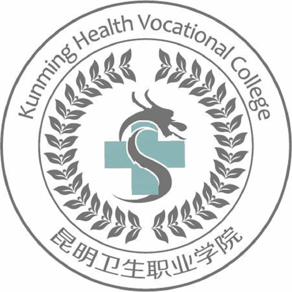 昆明卫生职业学院(成人教育)