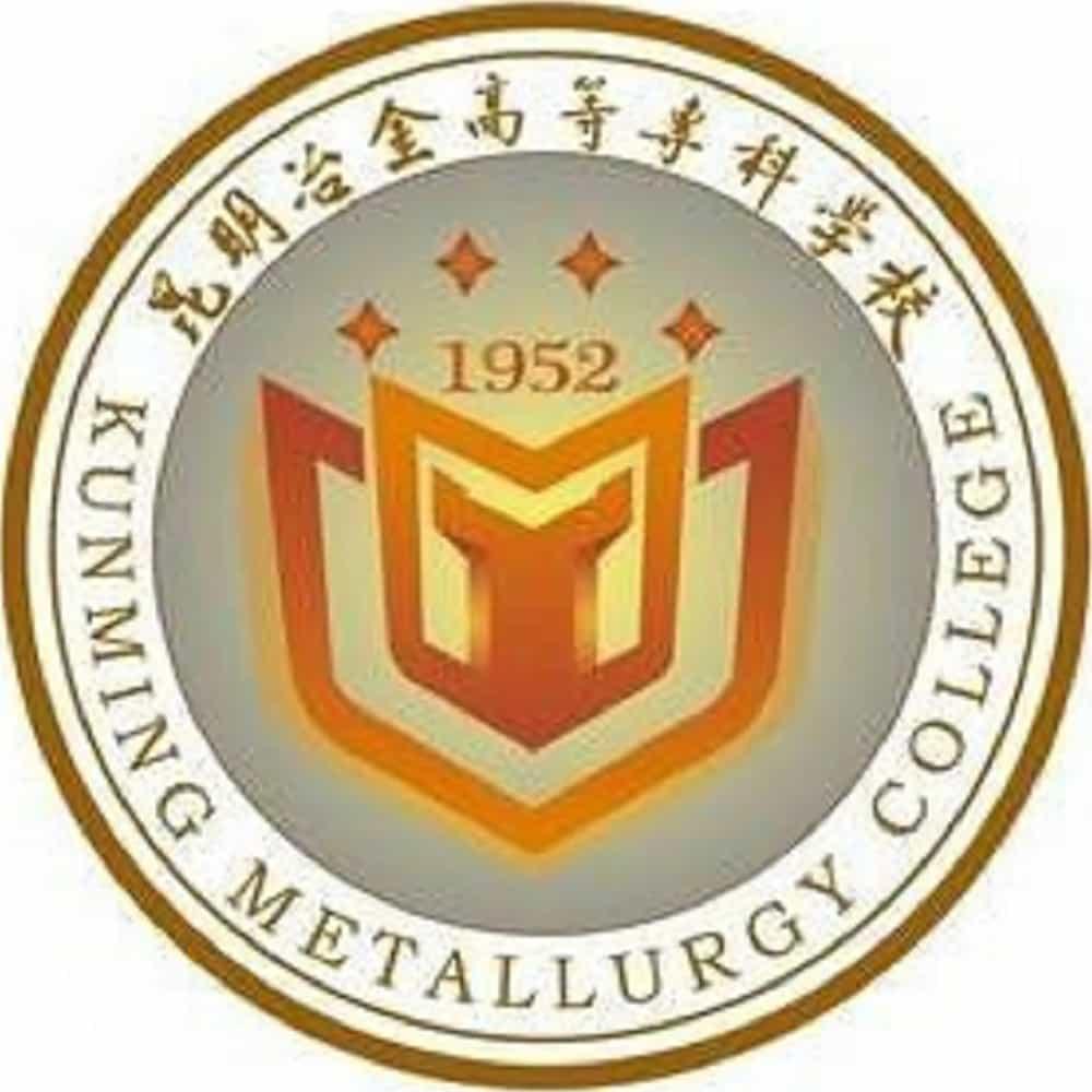 昆明冶金高等专科学校(成人教育)