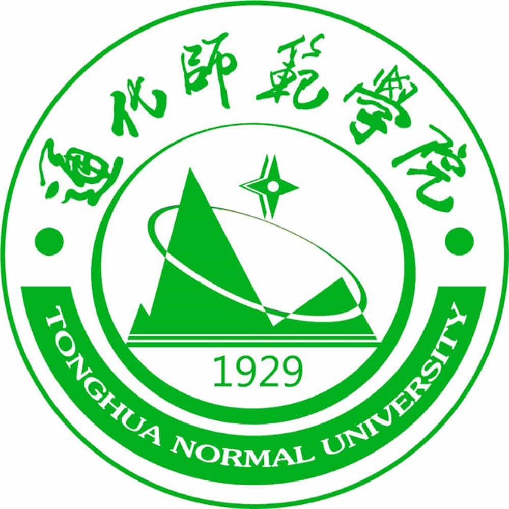 通化师范学院(成人教育)