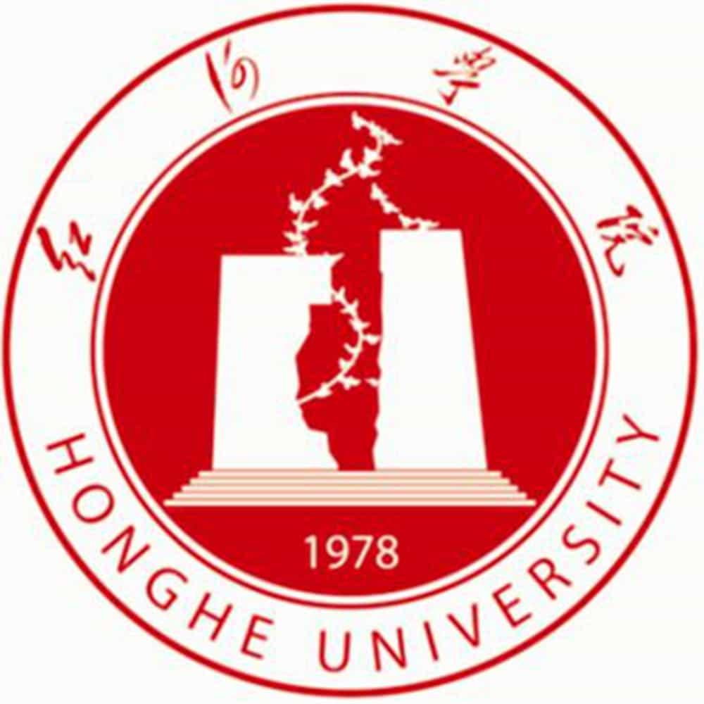 红河学院(成人教育)