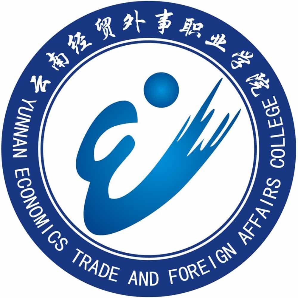 云南经贸外事职业学院