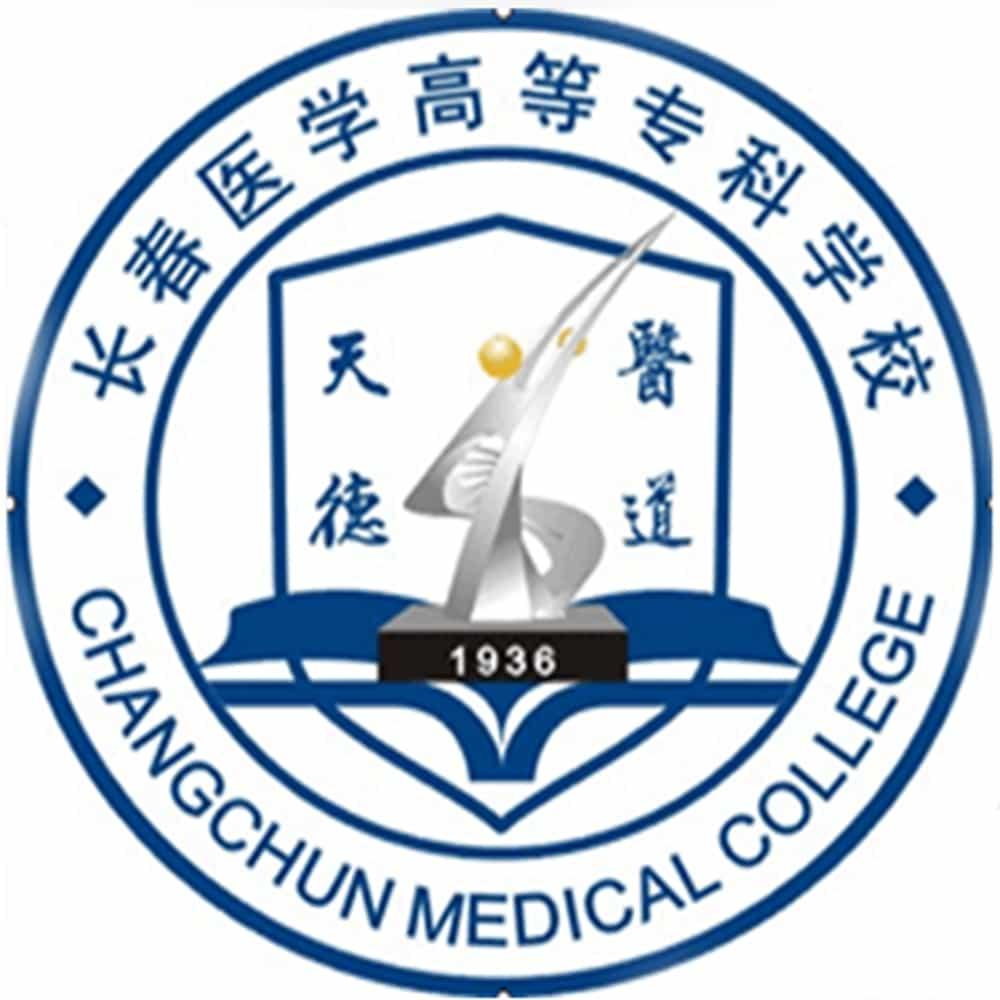 长春职工医科大学