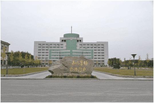 云南医考中心